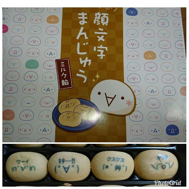 f:id:kiha-gojusan-hyakusan:20181014025707j:image