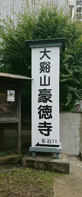 f:id:kiha-gojusan-hyakusan:20181015042655j:image