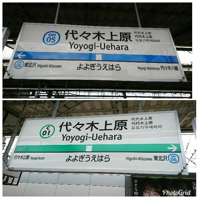 f:id:kiha-gojusan-hyakusan:20181015043150j:image