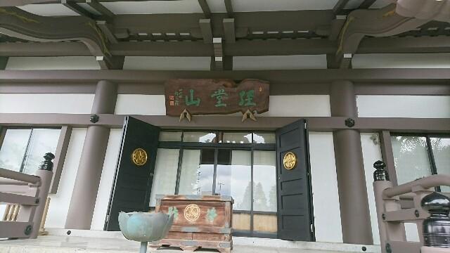 f:id:kiha-gojusan-hyakusan:20181015044154j:image