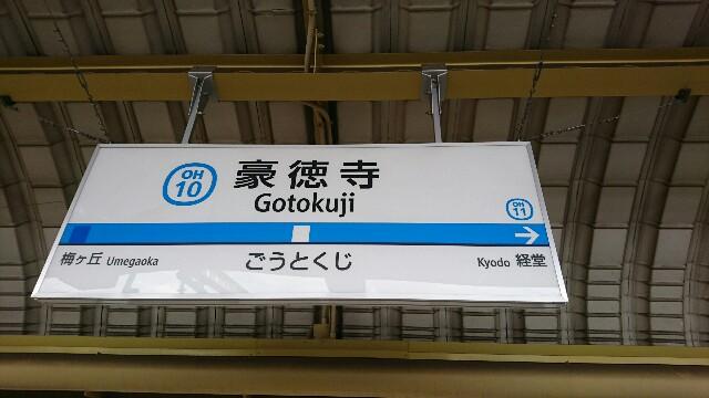 f:id:kiha-gojusan-hyakusan:20181015045310j:image