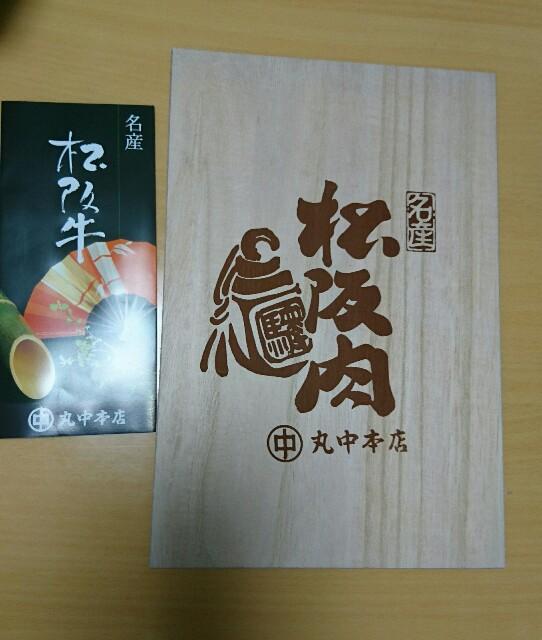 f:id:kiha-gojusan-hyakusan:20181015235004j:image