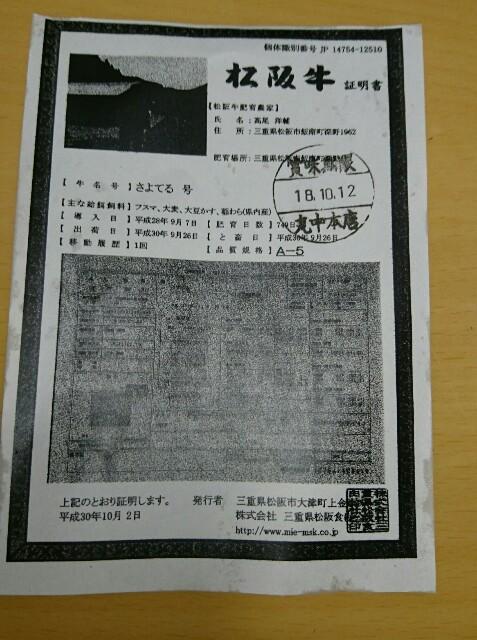 f:id:kiha-gojusan-hyakusan:20181015235036j:image