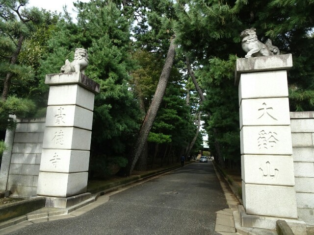 f:id:kiha-gojusan-hyakusan:20181016013331j:image