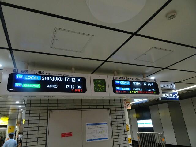 f:id:kiha-gojusan-hyakusan:20181016015033j:image