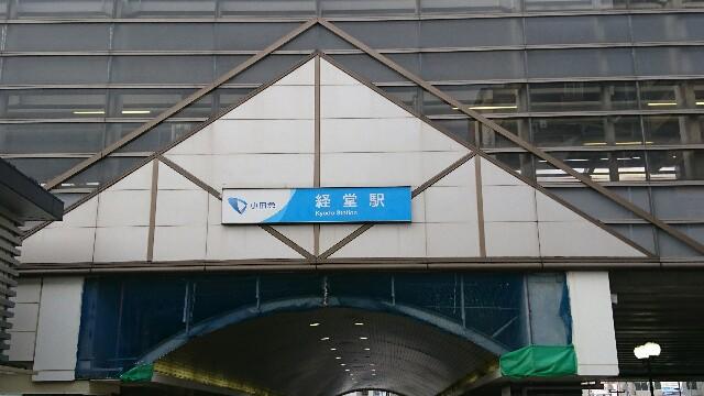 f:id:kiha-gojusan-hyakusan:20181016015344j:image