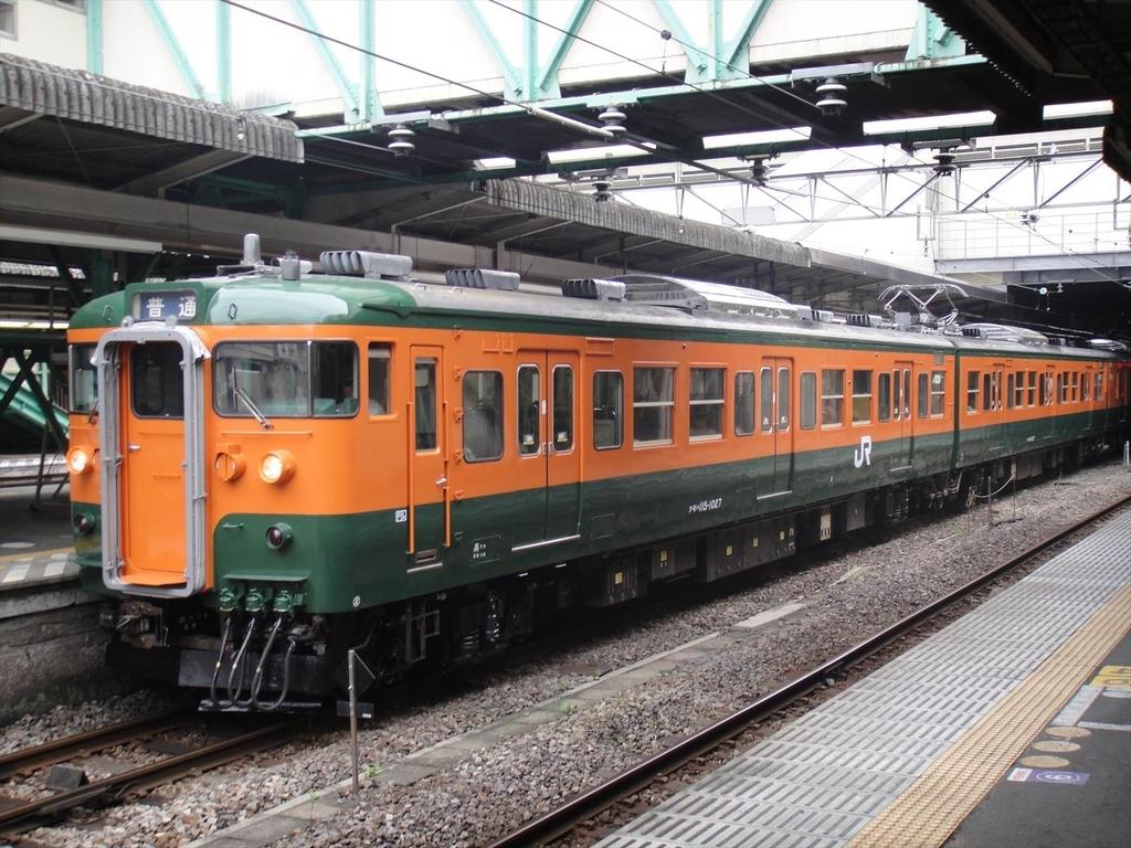 f:id:kiha-gojusan-hyakusan:20181020005911j:plain