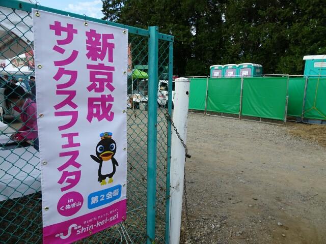 f:id:kiha-gojusan-hyakusan:20181021004112j:image