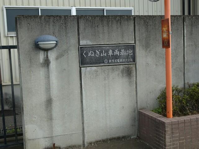 f:id:kiha-gojusan-hyakusan:20181021220424j:image