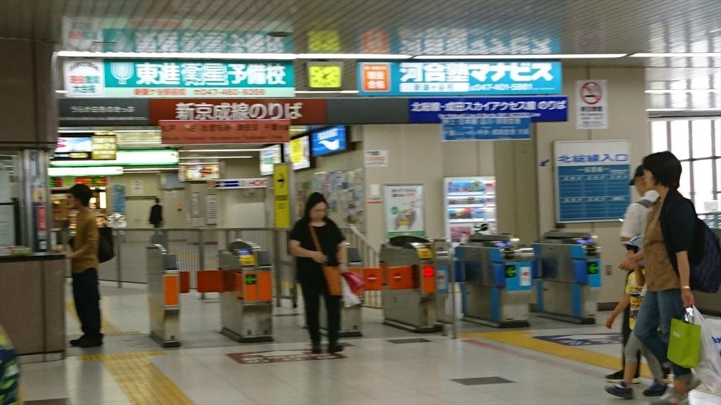 f:id:kiha-gojusan-hyakusan:20181021221336j:plain