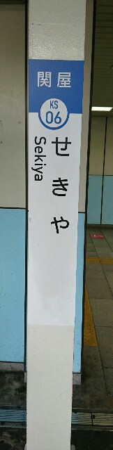 f:id:kiha-gojusan-hyakusan:20181027230353j:image
