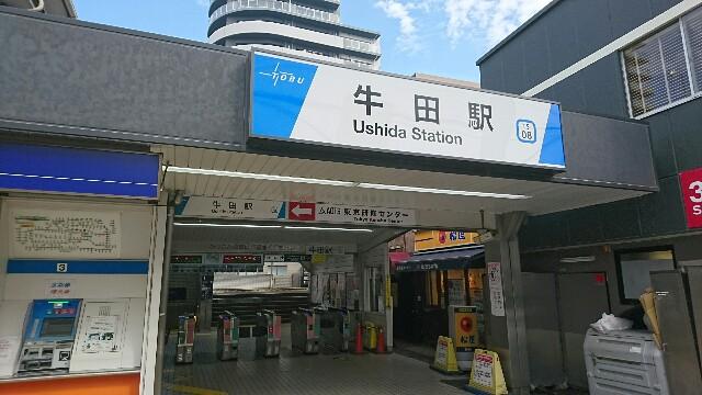 f:id:kiha-gojusan-hyakusan:20181027230505j:image