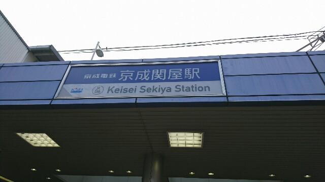 f:id:kiha-gojusan-hyakusan:20181027230526j:image
