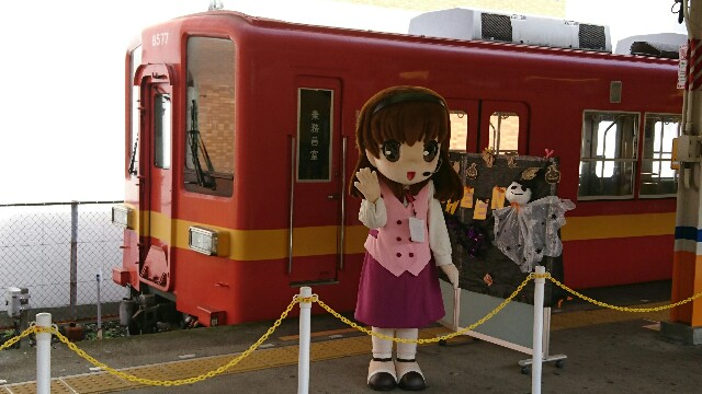 f:id:kiha-gojusan-hyakusan:20181027234817j:image