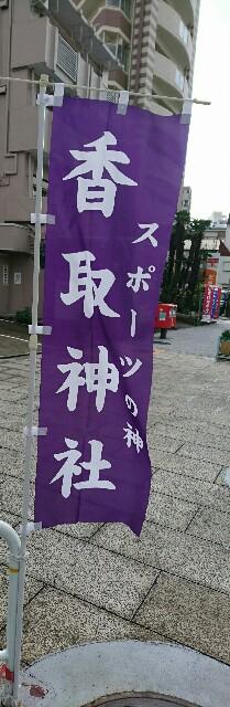f:id:kiha-gojusan-hyakusan:20181027234934j:image