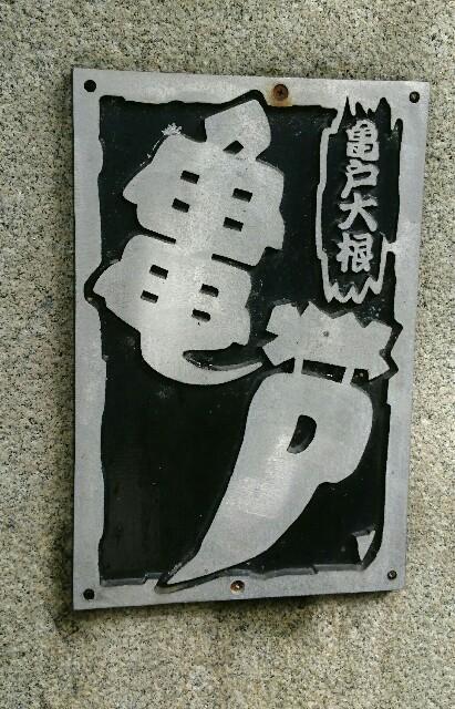 f:id:kiha-gojusan-hyakusan:20181027234954j:image