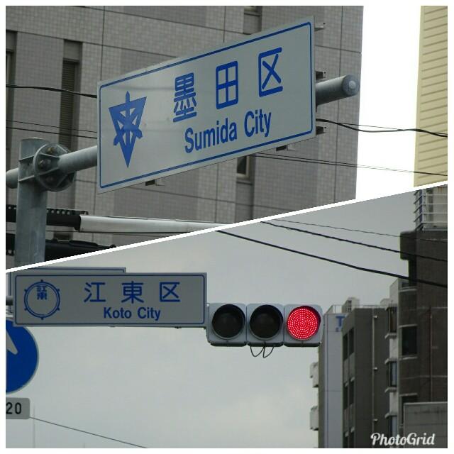 f:id:kiha-gojusan-hyakusan:20181028000853j:image