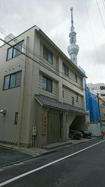 f:id:kiha-gojusan-hyakusan:20181028001208j:image