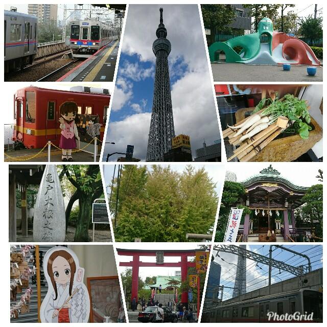 f:id:kiha-gojusan-hyakusan:20181028045819j:image