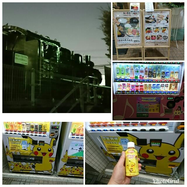 f:id:kiha-gojusan-hyakusan:20181028054501j:image