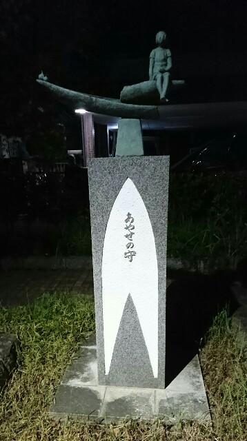 f:id:kiha-gojusan-hyakusan:20181028054540j:image