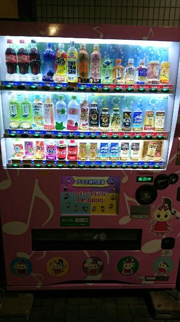 f:id:kiha-gojusan-hyakusan:20181028054740j:image