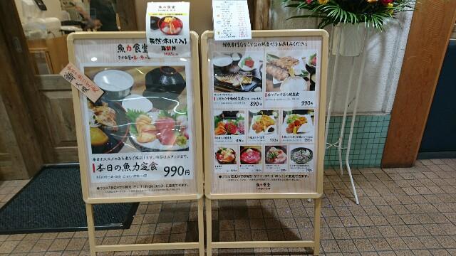 f:id:kiha-gojusan-hyakusan:20181028054909j:image