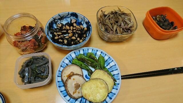 f:id:kiha-gojusan-hyakusan:20181028132821j:image