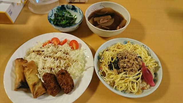 f:id:kiha-gojusan-hyakusan:20181031222105j:image