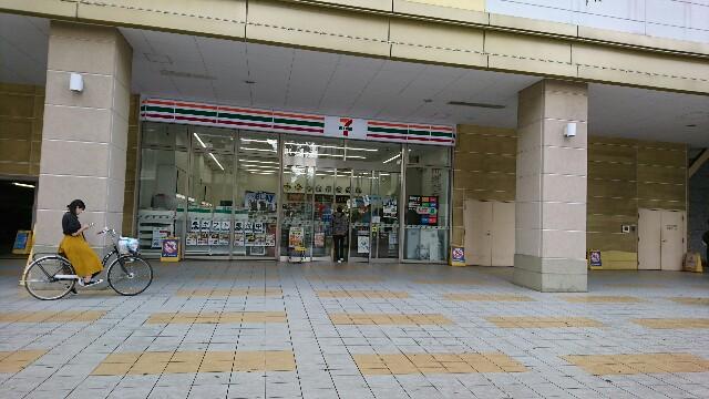 f:id:kiha-gojusan-hyakusan:20181031224245j:image