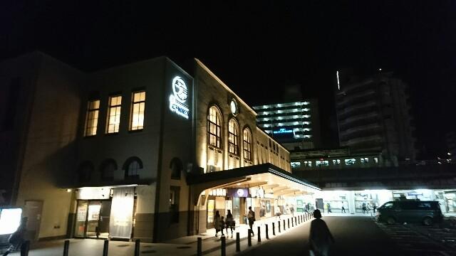 f:id:kiha-gojusan-hyakusan:20181101235444j:image