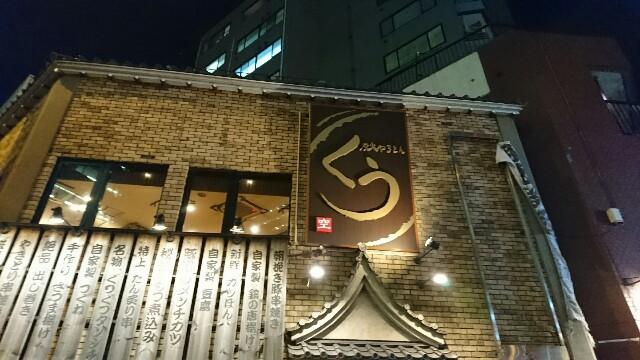 f:id:kiha-gojusan-hyakusan:20181102000004j:image