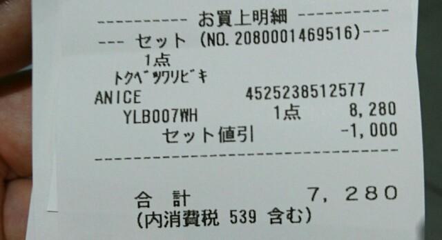 f:id:kiha-gojusan-hyakusan:20181102225601j:image