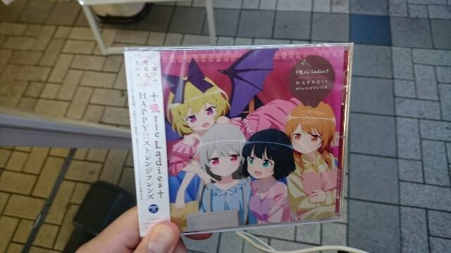 f:id:kiha-gojusan-hyakusan:20181104001134j:image
