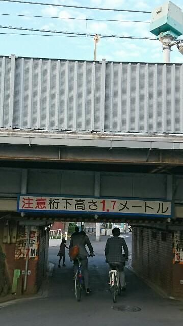f:id:kiha-gojusan-hyakusan:20181104183604j:image