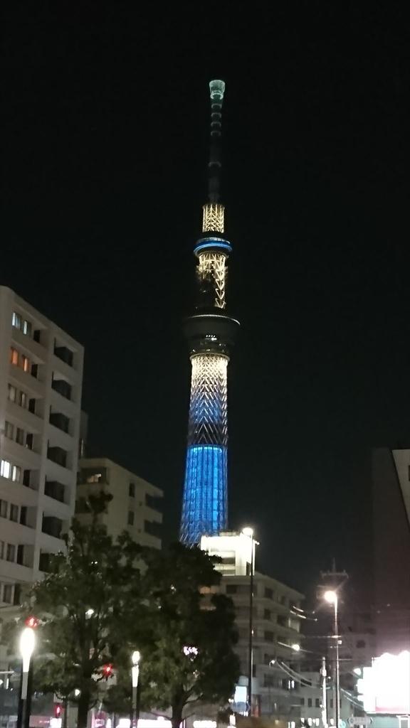 f:id:kiha-gojusan-hyakusan:20181104234346j:plain