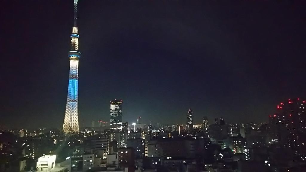 f:id:kiha-gojusan-hyakusan:20181104234440j:plain