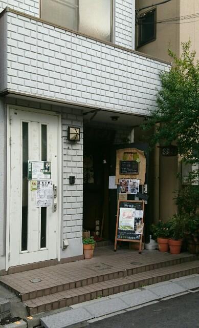 f:id:kiha-gojusan-hyakusan:20181105192015j:image