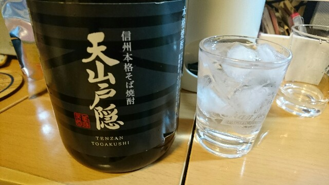 f:id:kiha-gojusan-hyakusan:20181106005106j:image