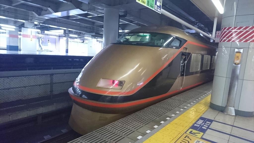 f:id:kiha-gojusan-hyakusan:20181107011150j:plain