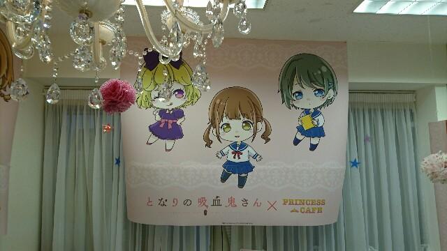 f:id:kiha-gojusan-hyakusan:20181107205814j:image