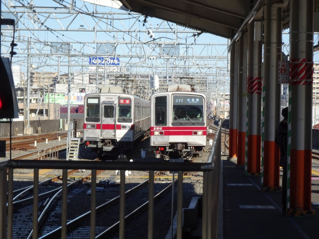 f:id:kiha-gojusan-hyakusan:20181108224437j:plain