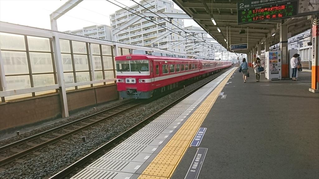 f:id:kiha-gojusan-hyakusan:20181108230302j:plain