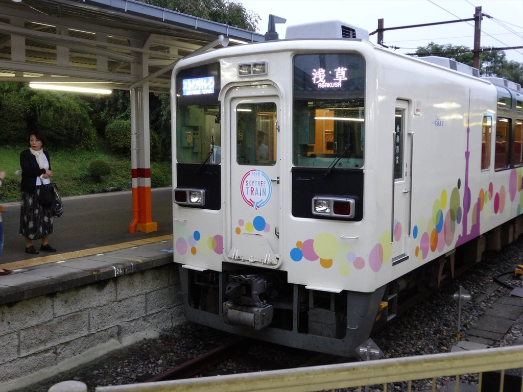 f:id:kiha-gojusan-hyakusan:20181108230604j:plain
