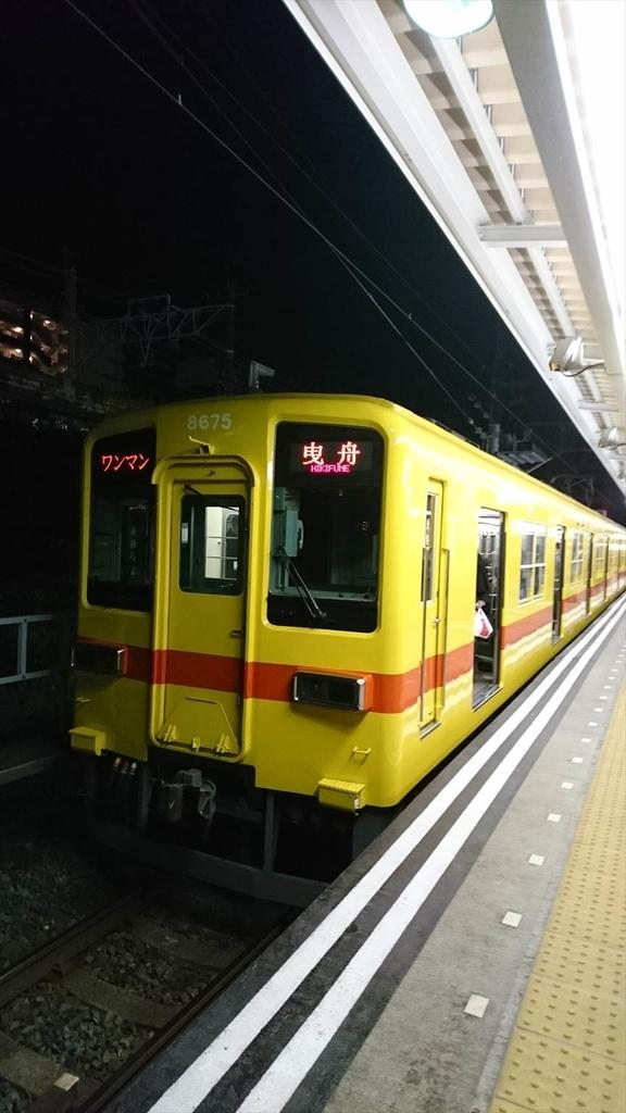 f:id:kiha-gojusan-hyakusan:20181108230814j:plain