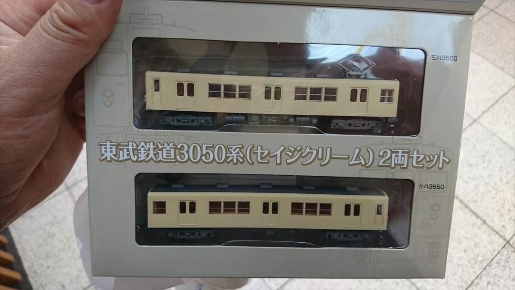 f:id:kiha-gojusan-hyakusan:20181108233723j:plain