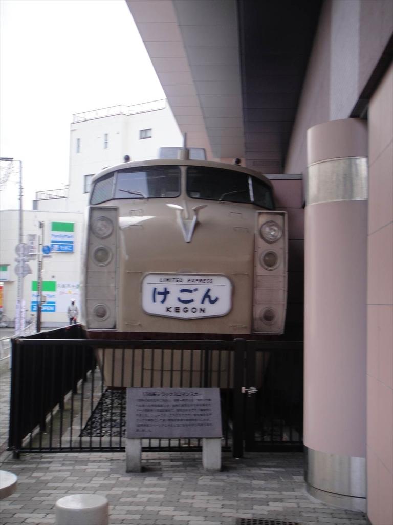 f:id:kiha-gojusan-hyakusan:20181108234240j:plain