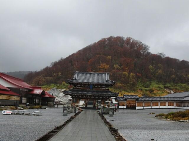 f:id:kiha-gojusan-hyakusan:20181110020601j:image