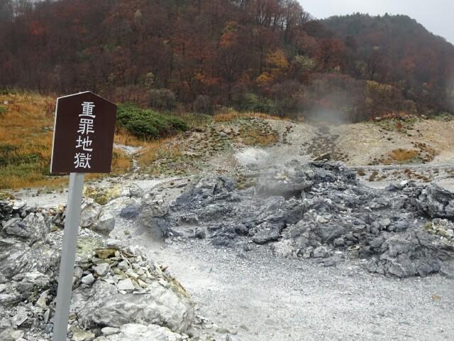 f:id:kiha-gojusan-hyakusan:20181110031357j:image