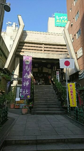 f:id:kiha-gojusan-hyakusan:20181112084420j:image